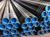 ASTM美标SA106B无缝钢管化学成分金属材料栏目
