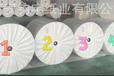 专供贴缝宝原纸高强度接缝带原纸