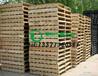 莱州莱阳龙口招远专业生产加工木托盘包装箱免熏蒸托盘包装箱