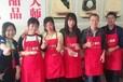 桂林哪里有好吃的川湘菜培训