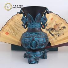 青铜器仿古摆件三羊瓶祭器礼器铜工艺品定做直销特价
