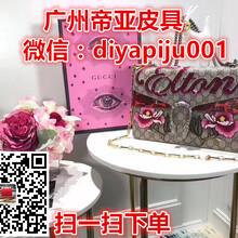 厂家香奈儿爱马仕普拉达一件代发0库存0压货批发价图片
