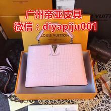 微商LV一件代发高仿包包皮带古驰货源帝亚皮具图片