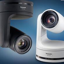松下视频会议多用途摄像机AW-HE130WMC/KMC低价出售