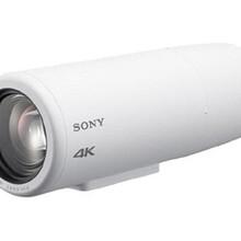 索尼4K吊臂视频摄像机、术野摄像机MCC-S40MD厂家直销