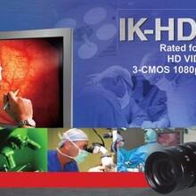 东芝IK-HD5UM,IK-HD5H腹腔手术、眼科设备摄像机中国总代理