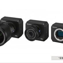 索尼UMC-S3C夜间4K远程视频摄像机优惠出售