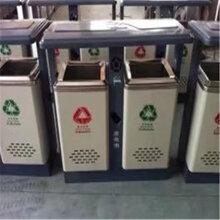 北京环卫设备、垃圾桶垃圾箱、分类垃圾箱厂家直销