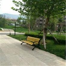 北京环卫设备,公园座椅首选、公园休闲椅价格、实木休闲椅批发