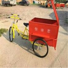 嘉永环卫设备生产直销三轮车、保洁车、人力环卫车、垃圾分拣车等产品