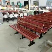 嘉永环卫设备生产直销休闲椅、公园椅、实木座椅、树围椅等产品