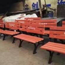 张家口实木休闲椅,塑木园林椅,防腐木公园椅,厂家直销,定制批发
