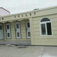 河北嘉永厂家直销环卫厕所、移动厕所、景区厕所、街道公共卫生间等产品