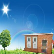 移动厕所价格、携进式保洁卫生间报价、节能环保卫生间咨询