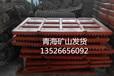 400600、600900、2501200_鄂板_郑州众鑫铸造厂