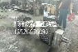 压球机辊皮煤粉碳粉成型辊皮郑州众鑫重工铸造厂直销