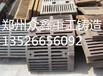 破碎机齿板,配件,哪家强/就到河南找郑州众鑫铸造厂