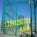 重庆高速旁边双边丝护栏网圈山围网安平卓能丝网欢迎你