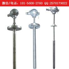 温州wzp2-230nm耐磨热电偶图片
