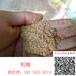 小米糠、沁州黄小米、粗糠、油糠、二三道糠