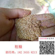 小米糠、沁州黄小米、粗糠、油糠、二三道糠图片