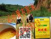 沁州黄小米价格