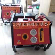 手抬消防泵50JB32-65圖片