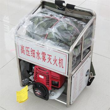 背負式多功能風水高壓細水霧滅火機6FT-60A森林消防