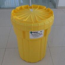 20加仑/65加仑/95加仑有毒物质密封桶厂家图片