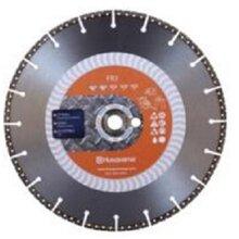 济宁雷沃双轮切割片SLP-315图片