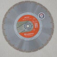 济宁斯蒂尔树脂砂轮片SDE-350图片
