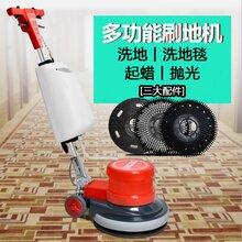 超宝牌A-005多功能刷地机A005超宝刷机地面清洗机洗毯机