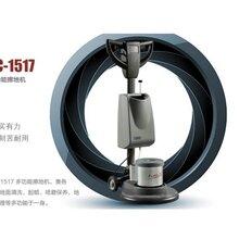 高美多功能单擦机高美型号FC1517地面清洗磨光打蜡