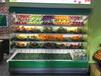 安徽合肥超市蔬菜水果保鲜柜多少钱一台?