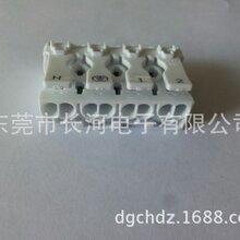 长河CS350-16环保已申请专利接线端子图片