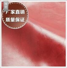 厂家直销环保亮面油蜡皮PU合成革耐磨家具革沙发人造革面料批发图片