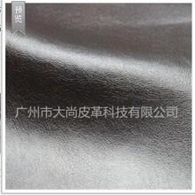 厂家直销防火环保皮革1.0mm耐磨防火沙发革汽车座垫革PVC皮批发图片
