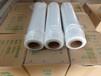 厂家现货供应pe缠绕膜50cm拉伸缠绕膜可定制塑料膜打包膜批发