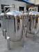 厂家供应高效密闭板式过滤器