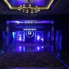 上海专业年会活动策划公司