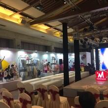 上海主题年会活动策划公司