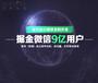 广州小程序开发商业价值广州艾谷科技专注软件开发APP开发