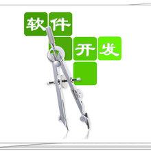 广州微信小程序开发广州小程序代理小程序代理价格