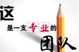 广州艾谷科技软件开发,广州小程序附近展示引流新机会