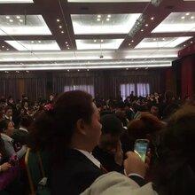 广州小程序开发微信小程序注册小程定制开发