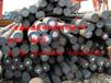鞍山9Cr2Mo合金圆钢供应商;国标9Cr2Mo圆钢价格