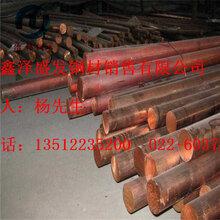 衡水T2紫铜方棒厂家;国标紫铜方棒供应商