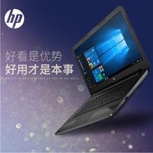高配商务游戏笔记本免费试用,性能强悍,手慢无!图片