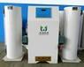 聊城二氧化氯发生器生产厂家二氧化氯发生器价格
