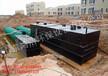 美兰区污水处理设备厂家医院污水处理设备一体化污水处理设备
